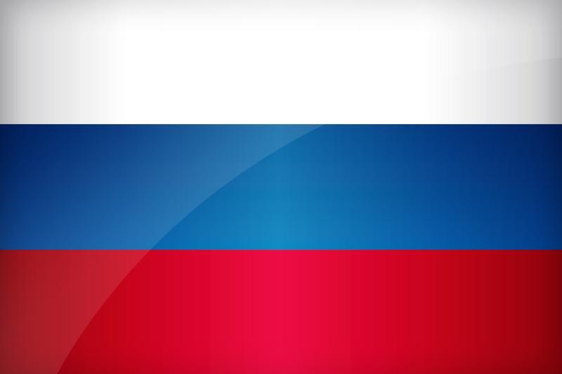 Nou! Cursuri de limba rusa